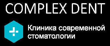 Complex Dent | Клиника современной стоматологии