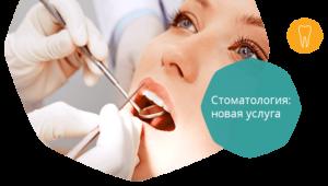 Новая процедура плазмолифтинг для лечения заболеваний десен! | Complex Dent