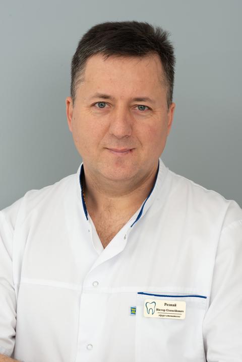 Рознай Виктор Алексеевич: стоматолог клиники | Комплекс Дент