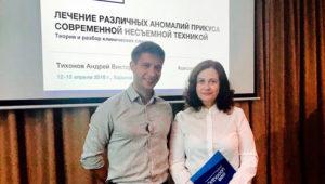 Заключительный семинар А. В. Тихонова, для врачей ортодонтов | Complex Dent