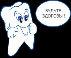 Лечение кариеса - 2 | Complex Dent