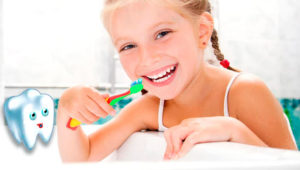Детская чистка зубов | Complex Dent