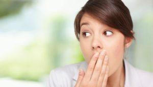Как устранить неприятный запах изо рта? | Complex Dent